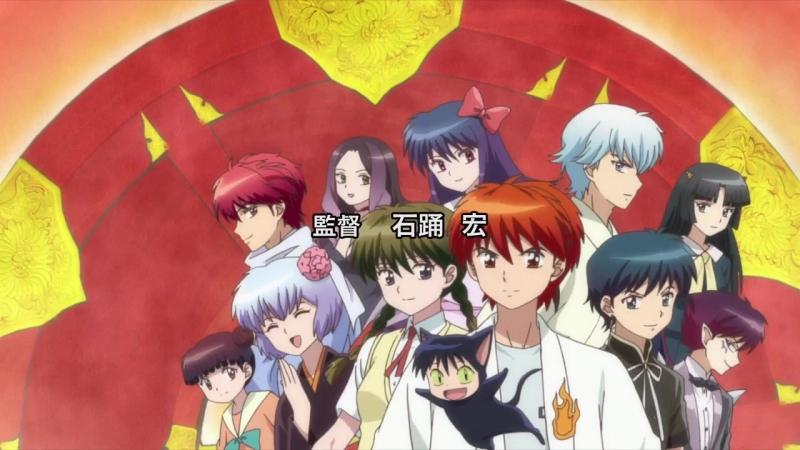 Риннэ: Меж двух миров (третий сезон) Opening 2 / Kyoukai no Rinne 3rd Season Op 2