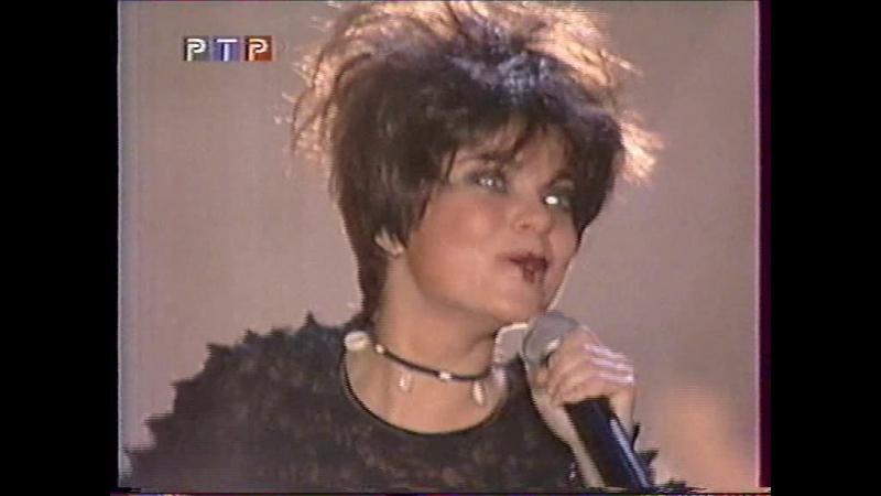 Миллениум-99 (РТР, 29.10.1999) Наташа Королёва - Прощайте, детские мечты