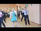 веселый танец на день учителя