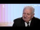 «Русский крест». Аркадий Степанович Крупенько. 19 марта 2017