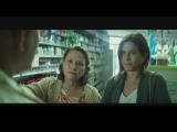 Торт  Cake (2014) Трейлер (русский язык)