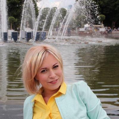 Anastasia Zaichikova