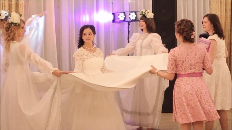 Свадебный обряд снятия фаты с невесты