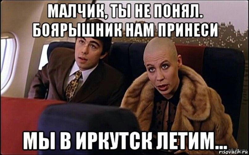Олег Давиденко | Иркутск