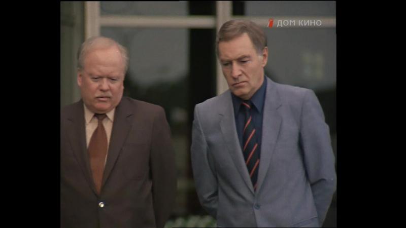 ТАСС уполномочен заявить... (1984) 5-6 серии