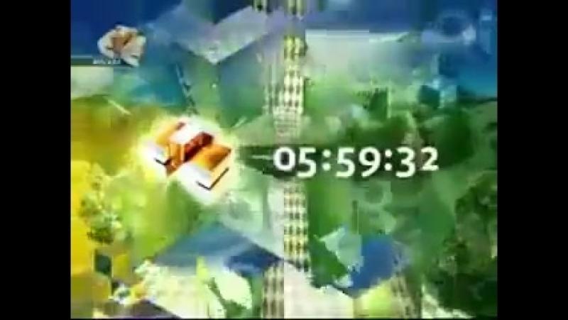 Часы (СТС, 01.09.2008-30.08.2009) Полная версия