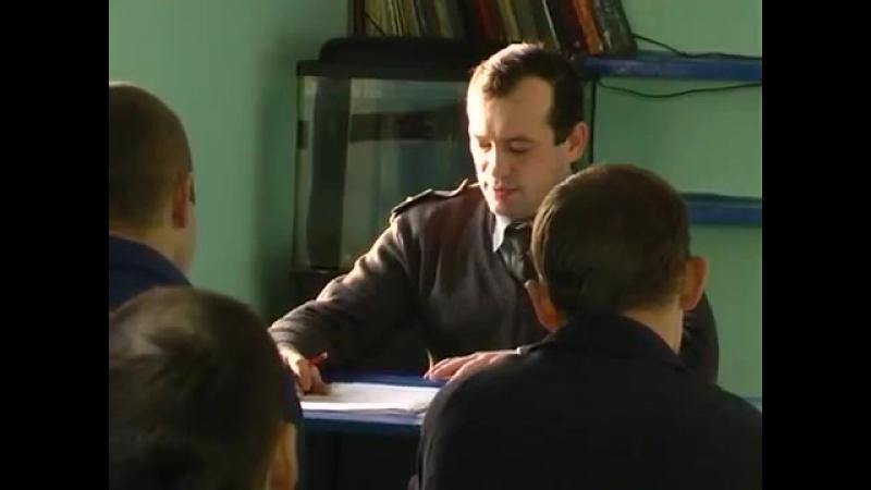 Навчальний фільм Соціально-виховна робота серед засуджених