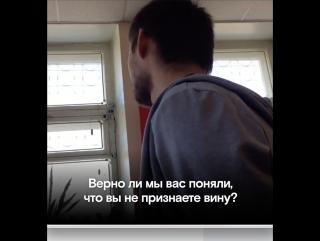Руслан Соколовский в суде
