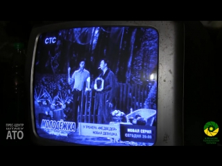 Геббельс ТВ в зоне АТО