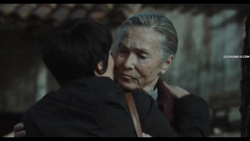 Бабушка / Amama (2015) HD 720p