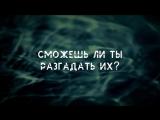 Квест_капитан_Немо_Брест