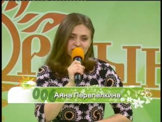 2017-03-22_Перепёлкина Анна - телевизионный конкурс