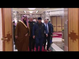 Cовершил поездку в Королевство Саудовская Аравия