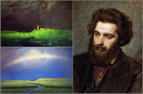 «Мастер пейзажной живописи»: Архип Иванович Куинджи
