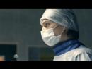 Доктор Смерть 3 серия