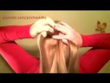 Как Заплести Французскую Косу Себе Самой Видео Урок How To Basic French Braid