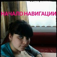 Даша Закревская