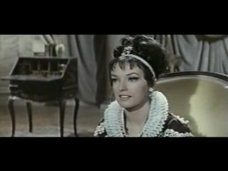 Знаменитые любовные истории / Amours celebres. 1961. VHSRip.