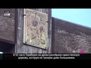 Проклятие села Териберка из «Левиафана»