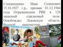 _Бессмертный полк_станицы Удобной_фильм первый.