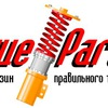 TrueParts - центр правильного тюнинга!