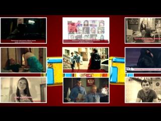 Пропаганда на телевидении- КАК ЭТО РАБОТАЕТ