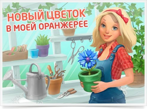 Светлана Менухова |