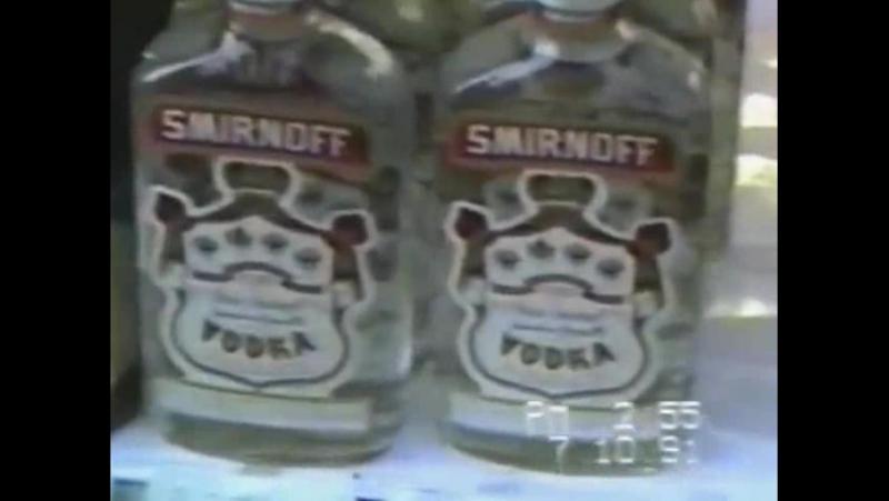 Вюнсдорф 1991 год Любительская съемка