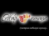 Презентация первого русского народного канала
