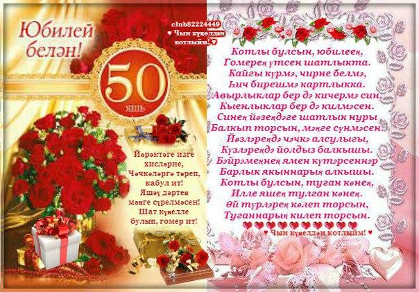 Открытки с днем рождения популярные 93