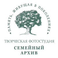 """Логотип Творческая фотостудия """"Семейный архив"""", г.Тюмень"""