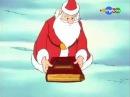 ✪ Рождественский мультфильм Таинственный мир Санта-Клауса. 16 серия. Рождествен ...