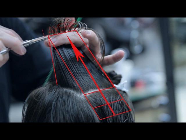 How to cut short women's haircut, graduation