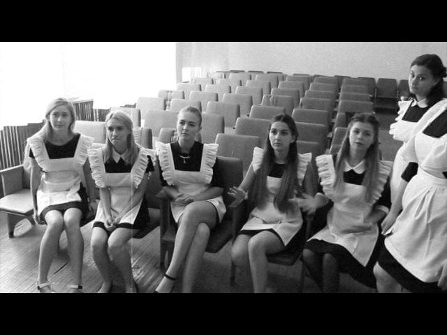 Фильм на день учителя Импровизация 11 класс 2016 год