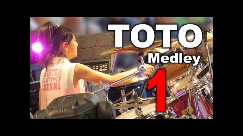 TOTO メドレー 1 佐藤奏(13歳 中学生ドラマー)