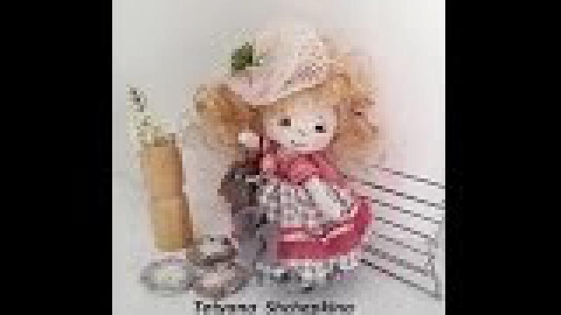 16COMO HACER Muñeca de tela.Как сделать красивую куклу из ткани.