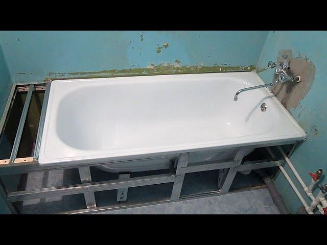 Ремонт в ванной своими руками Установка ванны наращивание ванны полкой и монтаж экрана под ванну смотреть онлайн без регистрации