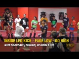 Saenchai (Yokkao) at Rami Elite Inside Leg Kick  Fake Low  Go High Kick