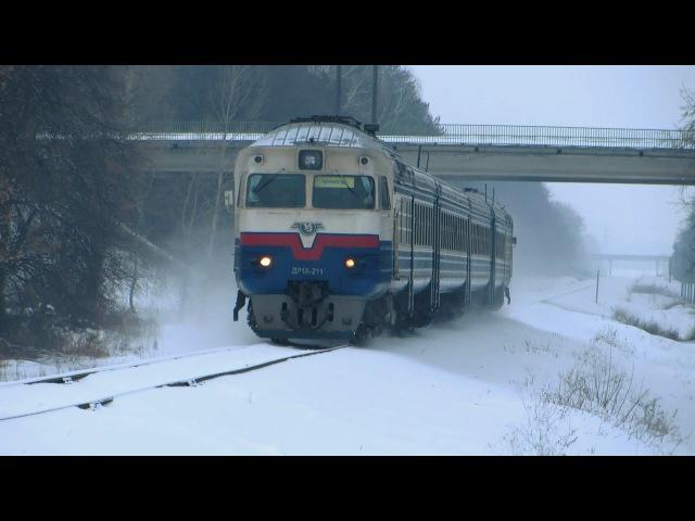 ДР1А-211 рейсом № 6894 Горностаевка - Чернигов.