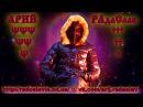 18 ВЕДИЧЕСКИЕ ТЕОЛОГИЧЕСКИЕ ТЕОСОФСКИЕ ФИЛОСОФСКИЕ И СИМВОЛОВЕДЧЕСКИЕ ЗНАНИЯ СЛАВЯН