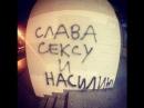 Аргентина п.у.Dj Bes.(Москва,Monaclub)