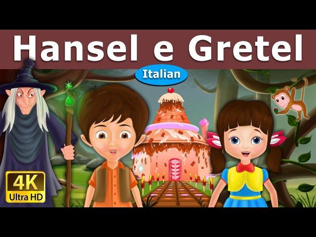 Hansel e Gretel - favole per bambini raccontate - 4K UHD - storie italiane - Italian Fairy Tales