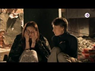 Дежурный ангел   1 сезон   5 серия