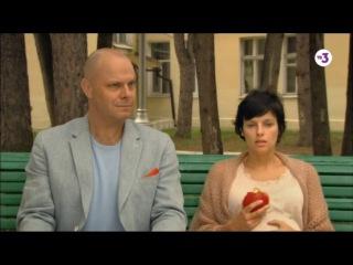 Дежурный ангел   2 сезон   3 серия