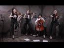 Шерлок OST Sherlock - Струнный квартет Black Tie/Музыка на свадьбу Киев