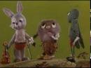 Заяц, скрип и скрипка (1976). Кукольный мультфильм   Золотая коллекция