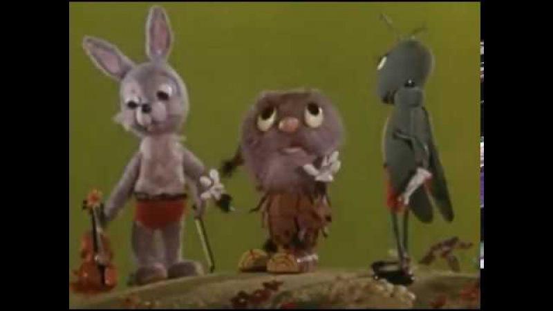 Заяц, скрип и скрипка (1976). Кукольный мультфильм | Золотая коллекция