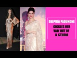 Deepika Padukone giggles her way out of a studio | Bollywood Spotting