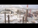 Комсомольск-на-Амуре. НефтеПерерабатывающий Завод. Монтаж самого тяжелого реак ...
