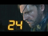 Metal Gear Solid V Jack's back